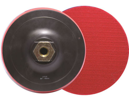 Picture of Lotus Velcro Backing Pad