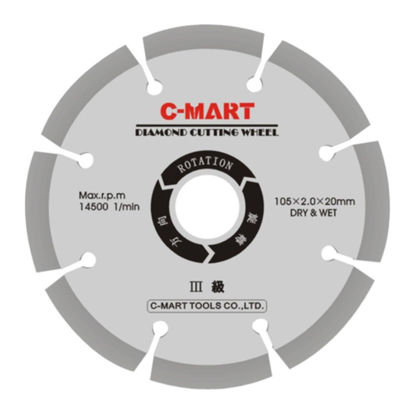 Picture of Diamond Cutting Wheel A0081