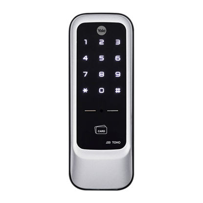 Picture of Digital Door Locks RFID Rim Lock J20