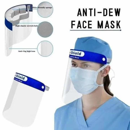 Picture of Face Shield