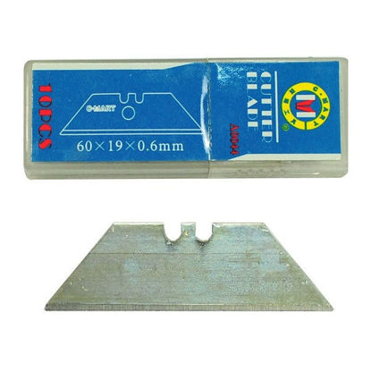 Picture of C-MART Cutter blade