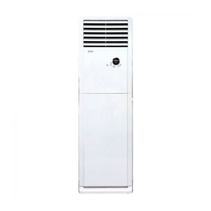 Picture of Kolin Floor Mounted Aircon - KLG-SF70-4D3M