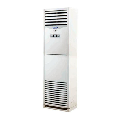 Picture of Koppel Floor Mounted Type Aircon- KV60FM-ARF21C