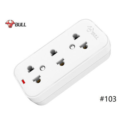 Picture of Bull Extension Board 3 Outlet Rewireable Board White Color (3H), 103