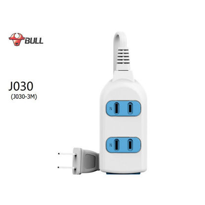 Picture of Bull Extension Board 3 Outlets, J030