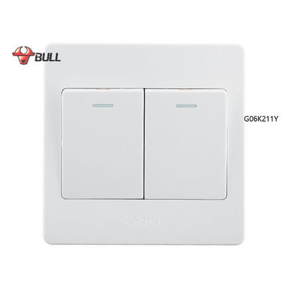 Picture of Bull 2 Gang 1 Way Switch Set (White), G06K211Y